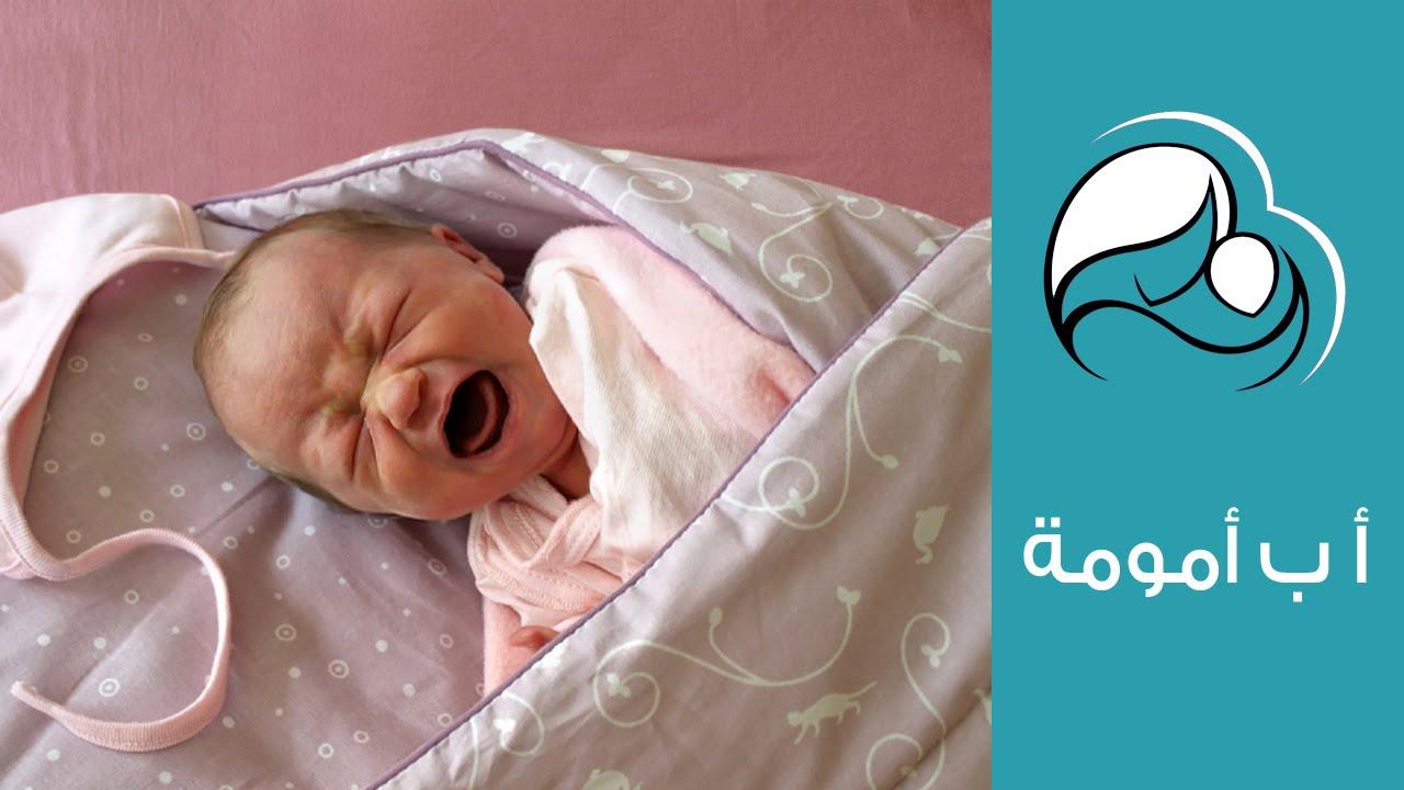 اعرفي سبب بكاء طفلك من صوته دليللك لترجمة بكاء الطفل حديث الولادة أب أمومة Youtube