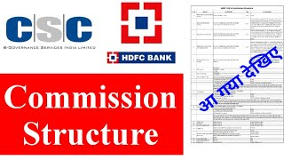 HDFC Bank CSP VLE's Commission structure in CSC | csc hdfc bank csp commission list