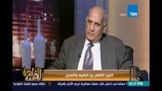 المحامي عاطف أبو العزايم :منظمات المجتمع المدني كلهم عملاء وبينفذوا أجندات خارجية لأشاعة الفوضي