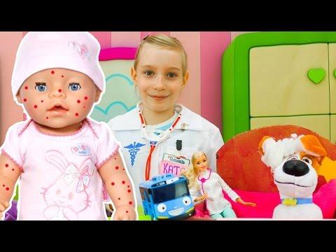 Видео с игрушками. Игры для детей - Больничка. Доктор Катя лечит Эмили, Тайо и Макса