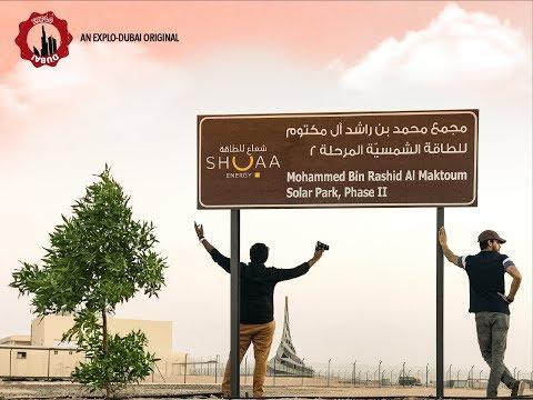 World's biggest solar initiative - Mohammed Bin Rashid Al Maktoum Solar park - Smart city