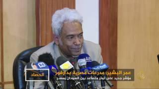 البشير يتهم: مدرعات مصرية في دارفور
