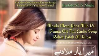 Maula Mera Yaar Mila De Drama Ost Full Song Rahat Fateh Ali Khan Original New
