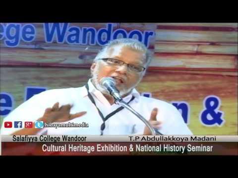 Salafiyya College Wandoor | National History Seminar & Exhibition | T P Abdullakoya Madani