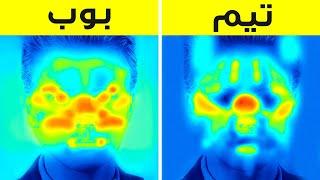 دراسة تفيد بأنك قادر على تخمين اسم الشخص بالنظر إلى وجهه
