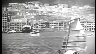 Hong Kong 1932