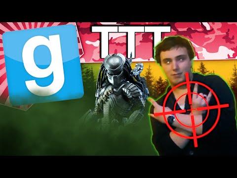 Gmod TTT - Sexy Boy Prey (Garry's Mod Funny Moments)