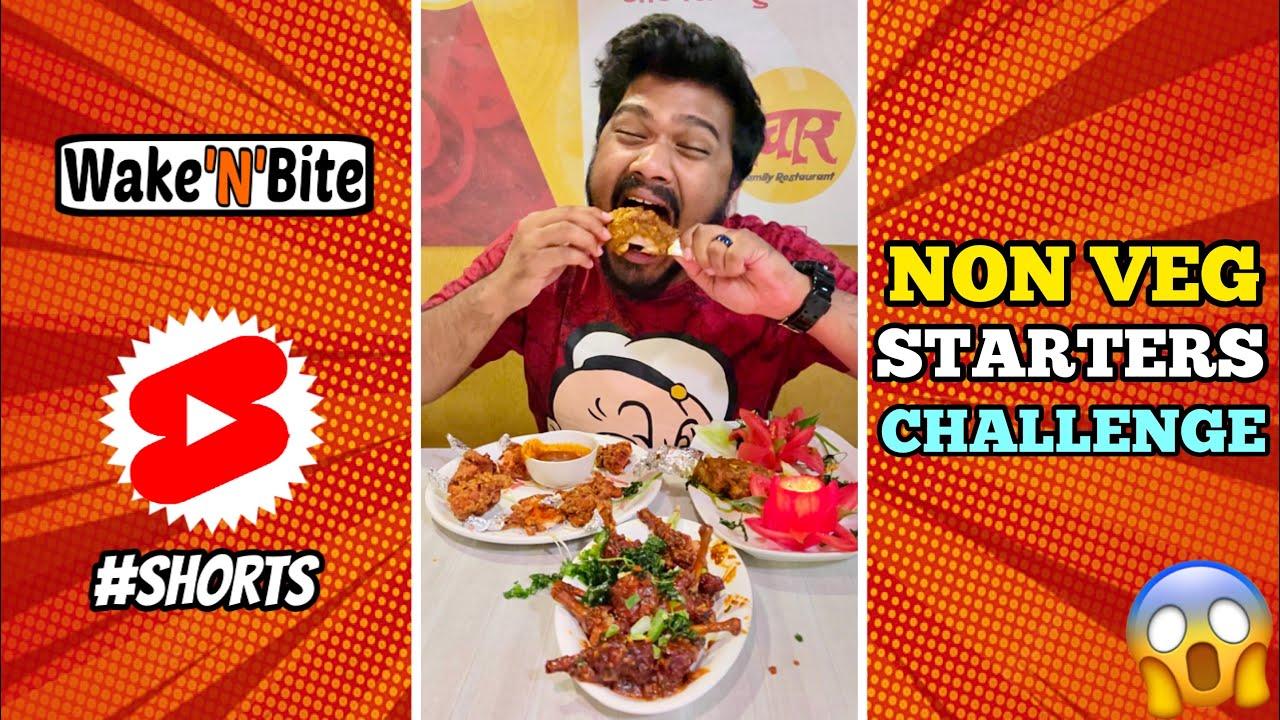 CHICKEN LEG PIECE & SPICY LOLLIPOP CHALLENGE | Food Challenge | Wake'N'Bite #Shorts