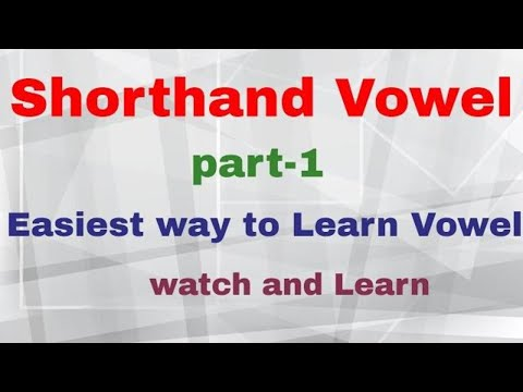 shorthand vowels || Long Vowel || short vowel || vowel in English shorthand Tutorial || steno vowel