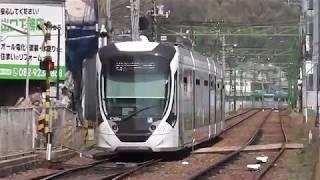広電商工センター入口駅に発着する宮島線電車 2019.4