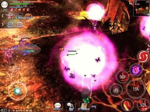 Avabel Online 51 Vampire Full Vit ตีเบาๆ