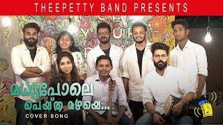 Madhupole Peytha Mazhaye   Dear Comrade   Cover Feat. TheePetty Band   Kreative KKonnect