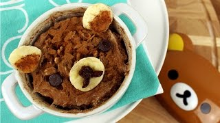 Rilakkuma Banana Bread Oatmeal | リラックマのバナナパンのオートミール