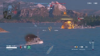 CLOSED BETA GAMEPLAY World Of Warships Legends PS4