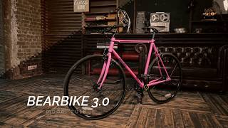 Велосипед Bear Bike 3.0 Paris