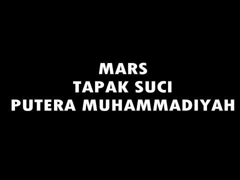 Mars Tapak Suci