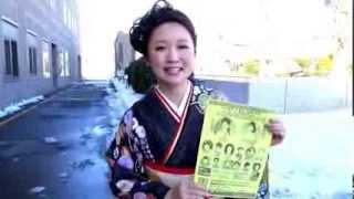 山口瑠美 - 幸せ一歩