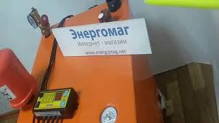 Котел твердотопливный termoS15 модернизированный Огонек ДГ,преимущества,Старобельск,+38 096 26298 48