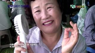 가수 양예림-예쁜사랑(행복더하기쇼-안성 삼사오흥리)
