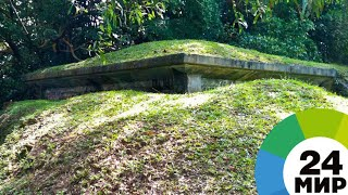 Тайна смоленского бункера Адольфа Гитлера - МИР 24