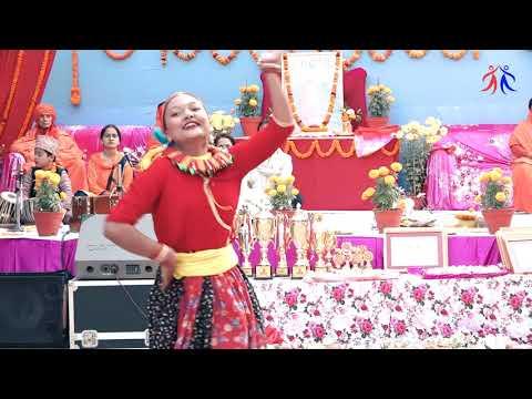 Tungna Ra Damphu Bajaudai Dance, Deusi Bbhailo 2076, Kathmandu, Nepal