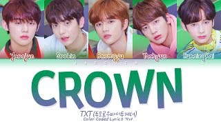 Download TXT - CROWN (어느날 머리에서 뿔이 자랐다) (Color Coded Lyrics Eng/Rom/Han/가사)