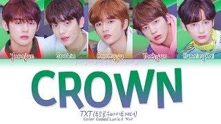 TXT - CROWN (어느날 머리에서 뿔이 자랐다) (Color...
