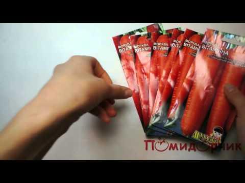 Семена Моркови Витаминная - Помидорчик