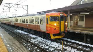 【しなの鉄道】115系台鉄自強号色 普通小諸行き発着シーン