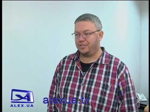 Телеканал ALEX UA - Новости: Переслідування колекторів