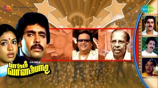 Paadum Vanampadi | Aattathil Naane song