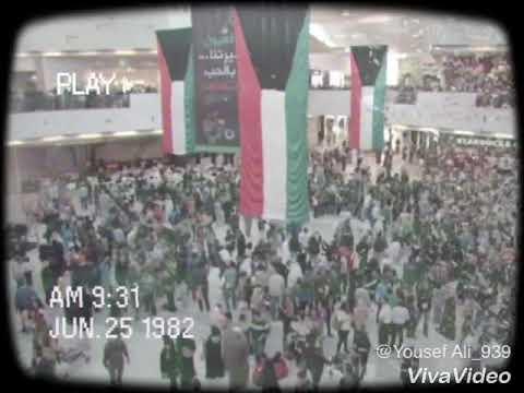 Viva video Kuwait