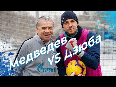Супердуэль: Александр Медведев против Артема Дзюбы