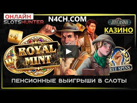 Бесплатные вращения 2021 ? 116 лучших бонусных казино Украины