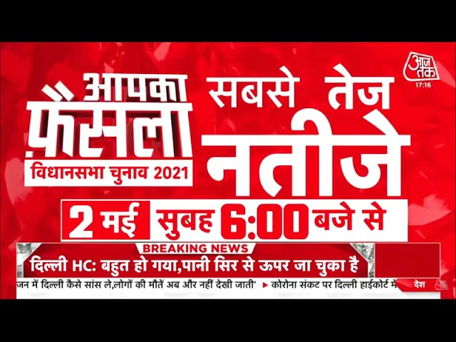Death of patents admitted in hospital due to shortage of oxygen supply, Dr. Ravi Malik on Aaj Tak