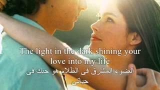 cilen dion because you loved me مترجمة الى اللغة العربيه