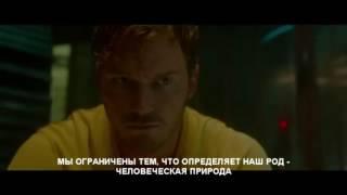 Фильм Пассажиры  (2016 год) - Русский трейлер
