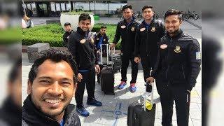 দ্বিতীয় ওয়ানডেতে খেলতে ক্রাইস্টটার্চে বাংলাদেশ BD cricket news 2019