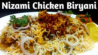 Nizami Chicken Biryani   Tasty Dum Biryani   Nizami Chicken Biryani recipe in Marathi