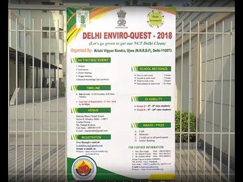 Gaon Kisan - Delhi Enviro-Quest 2018 special