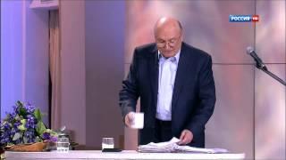 Михаил Жванецкий. Юбилейный концерт - 2014