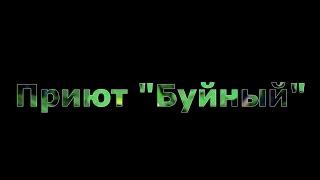 видео Базы отдыха и турбазы Адыгеи. Цены на 2018 / 2019