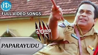 Pawan Kalyan Panjaa Songs - Paparayudu Video Song || Vishnuvardhan || Yuvan Shankar Raja