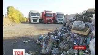 Львівське сміття: активісти Вінницької області готуються до масштабних протестів(, 2016-10-04T09:53:23.000Z)
