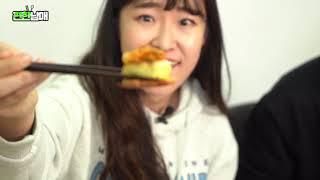 1월 5주차 편한남매 삼각김밥 master