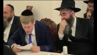 Хупа (еврейская свадьба) Александр и Ривка