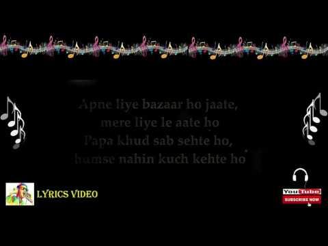 Papa Song   Lyrics Video   Father's Day Special Neha Kakkar   2017