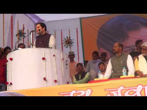 Varun Gandhi's speech at Jagjiwan College in Gaya, Bihar