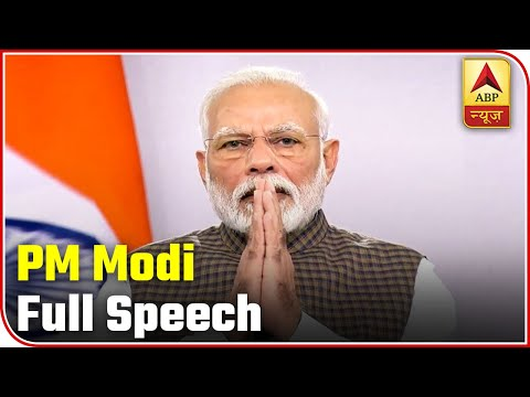 Coronavirus Crisis: PM Modi Puts India Under Complete Lockdown For 21 Days | Full Speech | ABP News