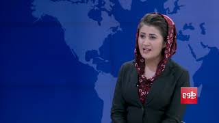 FARAKHABAR: Afghan Civilian Casualties Saw Sharp Rise In 1397